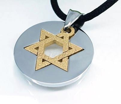 İsrail Yıldızı Model Modern Bayan Kolye BX152